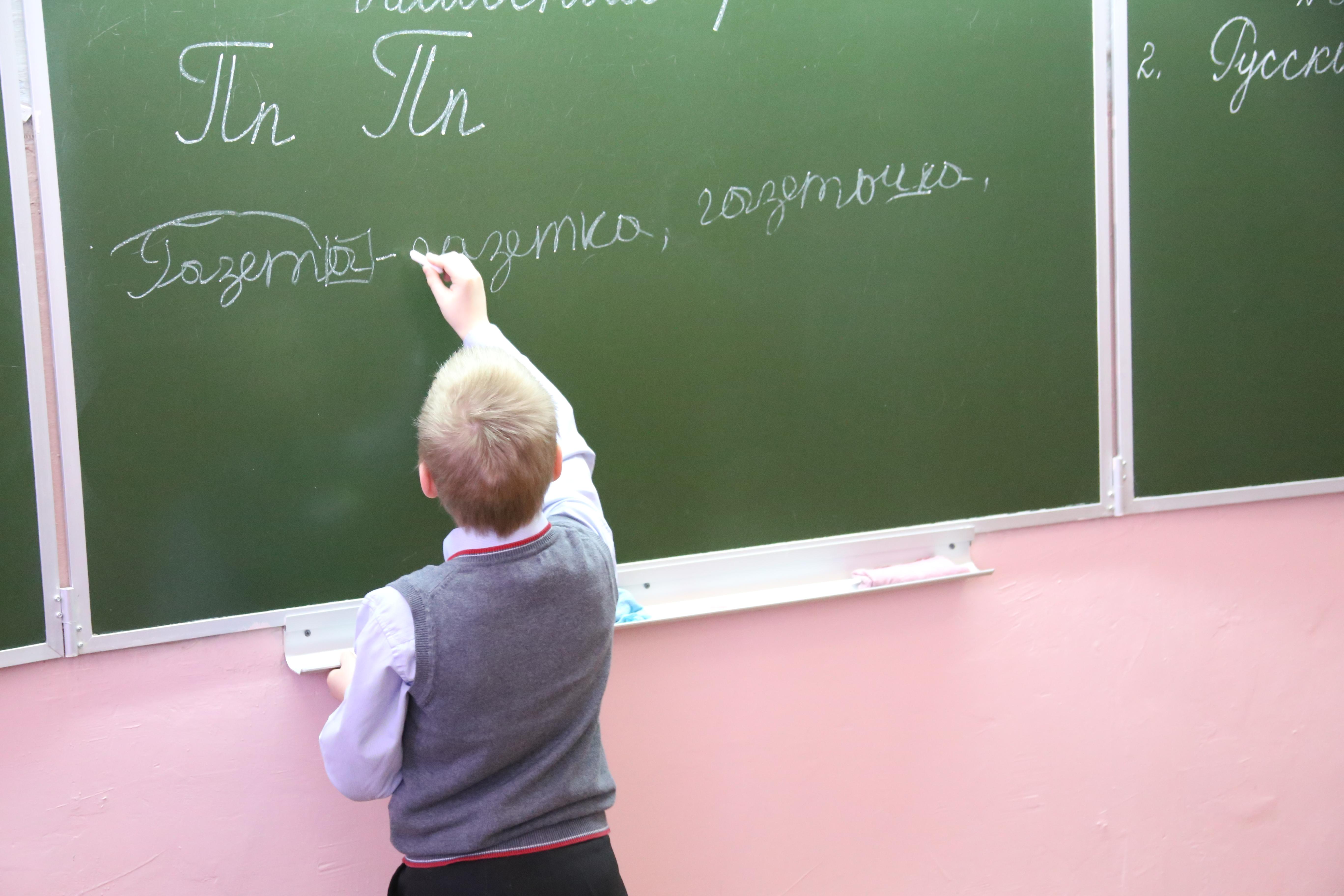 Учебник Русского Языка Начальная Школа