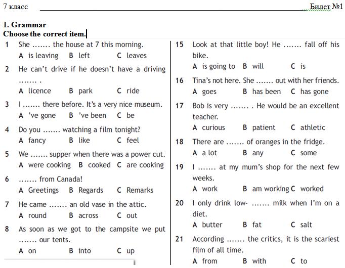 итоговая контрольная работа по английскому языку 8 класс биболетова ответы